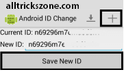 Android Id Change