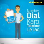 Get Talktime loan on Airtel, Aircel, Idea, BSNL, Vodafone, Reliance, Docomo, Uninor and Videocon