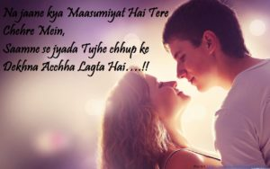romantic-whatsapp-dp-in-hindi