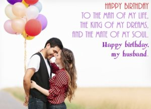 happy-birthday-whatsapp-dp-for-husband