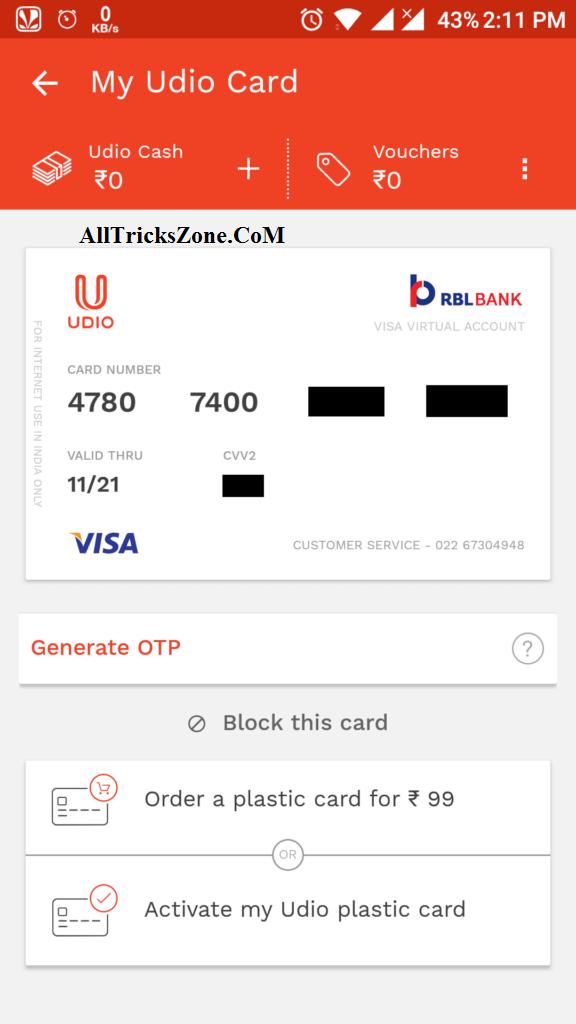 Virtual UDIO Wallet app