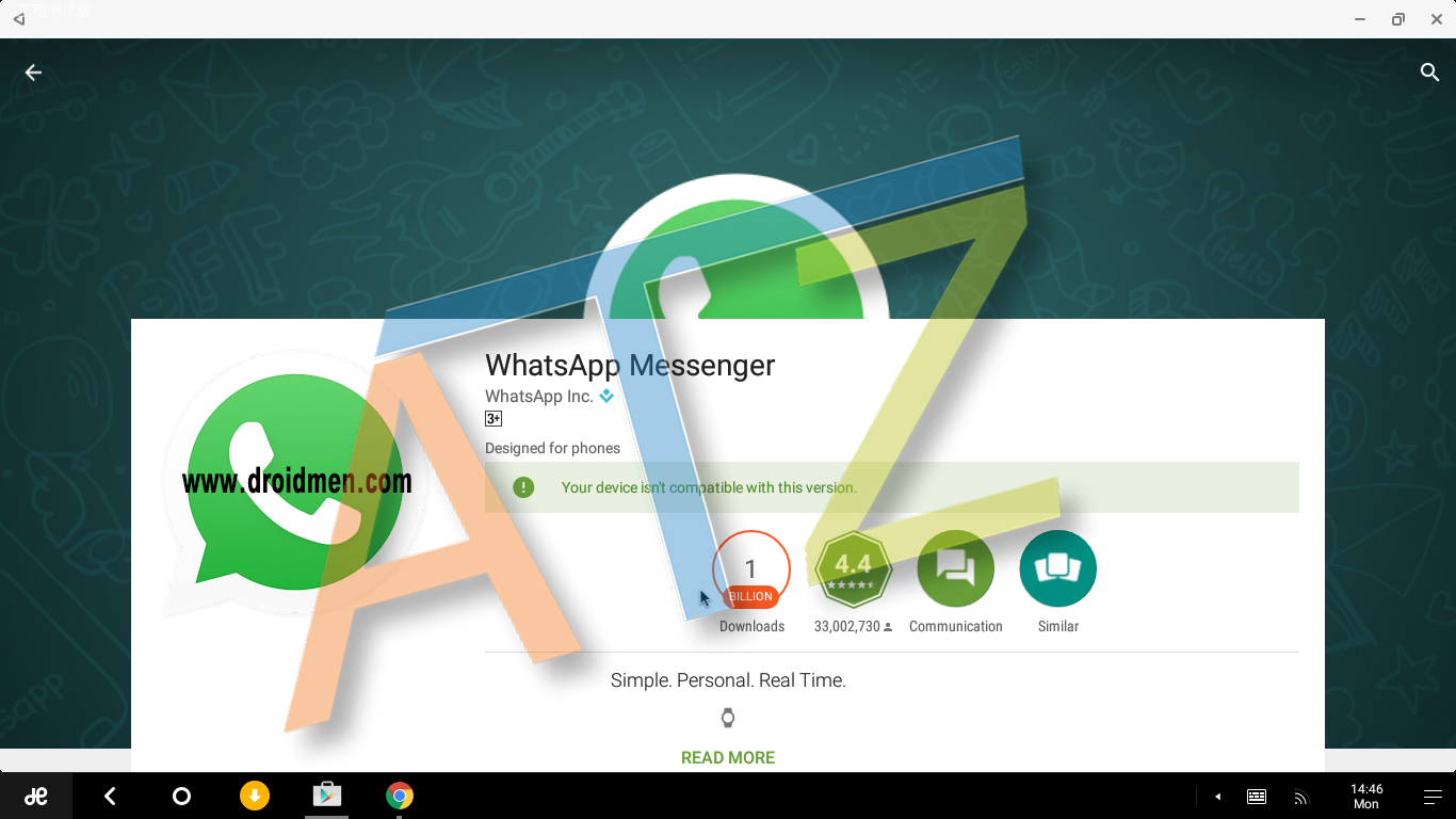 WhatsApp For Remix OS