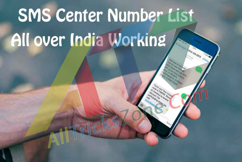 sms-center-number-list