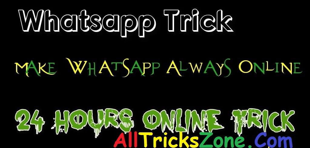 whatsapp always online hack